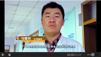 山东成年版快猫企业宣传片