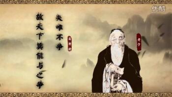 济南巨微企业宣传片