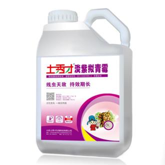 淡紫拟青霉液体
