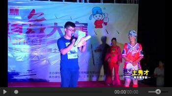 成年版快猫杯广场舞大赛总决赛