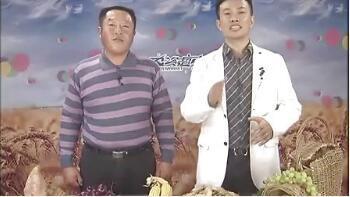 济南巨微蓝海战略农资营销峰会