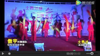 成年版快猫杯广场舞大赛预赛(完整版)