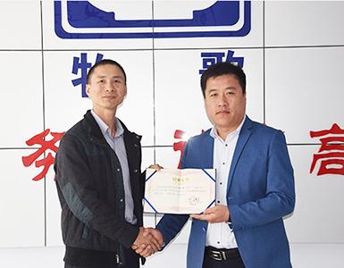 漳州市富庆养猪设备部与我公司洽谈合作事宜