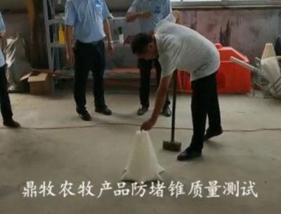 养猪配件质量测试视频
