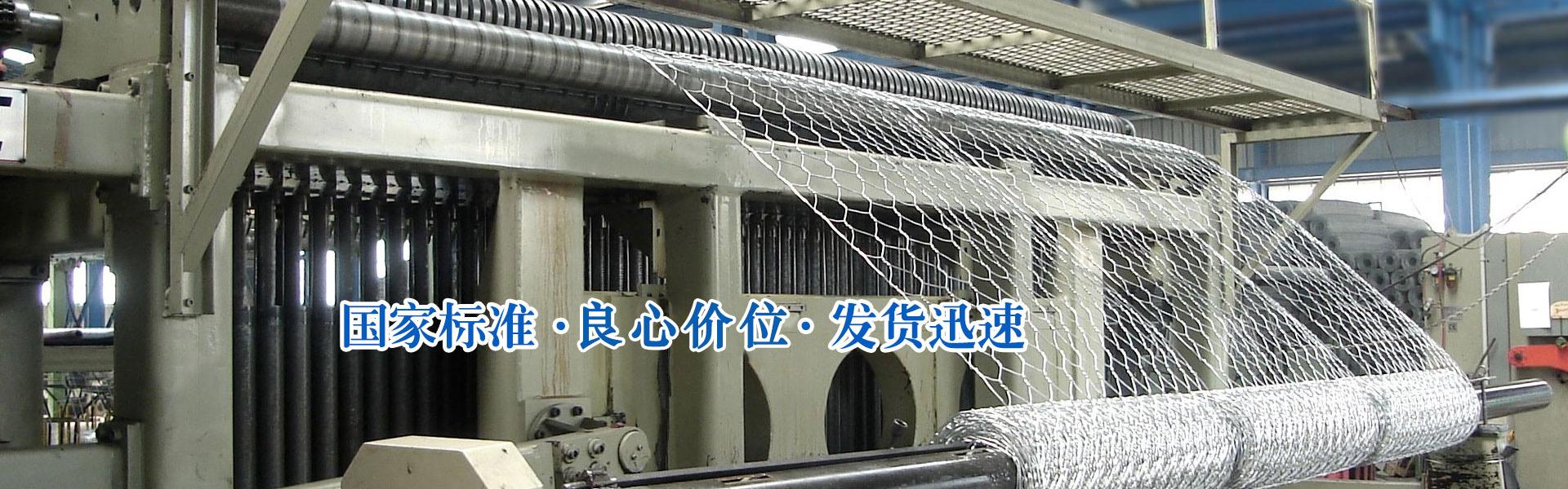 绿滨垫,景观石笼,雷诺护垫,电焊石笼网,固滨笼,石笼网,隔宾挡墙,加筋石笼网,铅丝石笼,格宾网