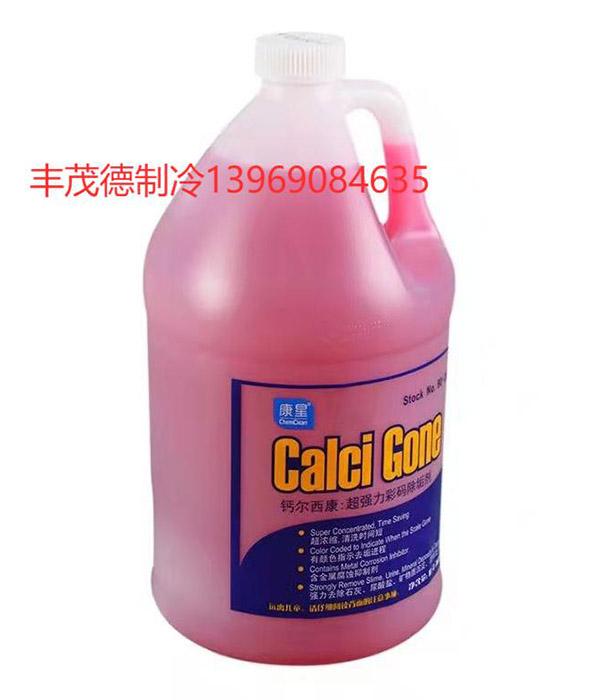 潍坊冷凝器清洗剂