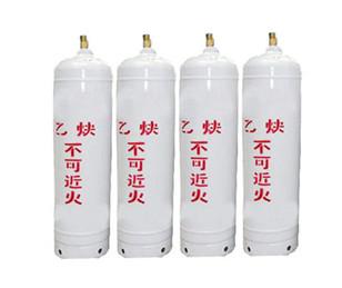 工业气体厂家
