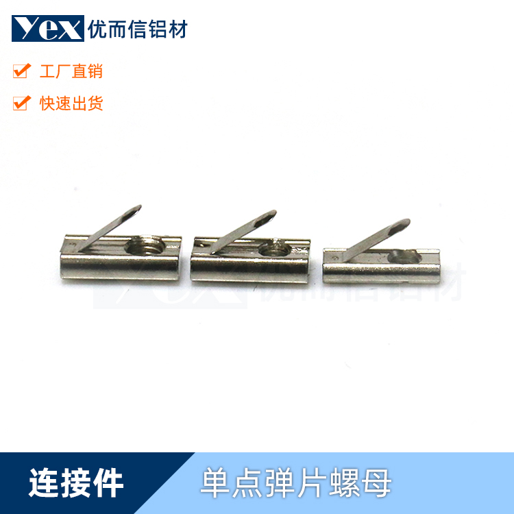昆山鋁型材框架