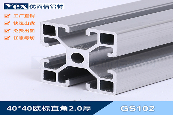 GS102