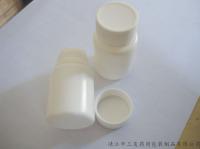 塑料瓶30ml