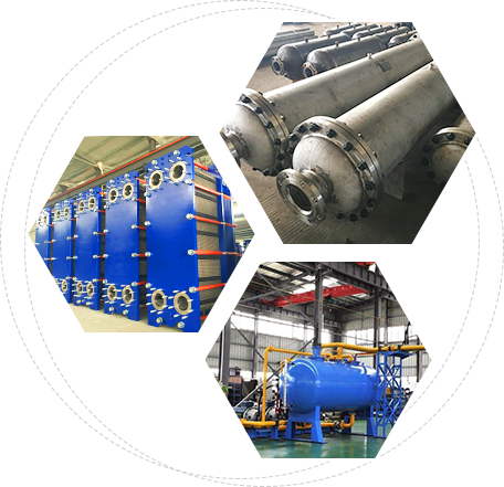 板殼式換熱器,板式換熱器設備,不銹鋼板式換熱器