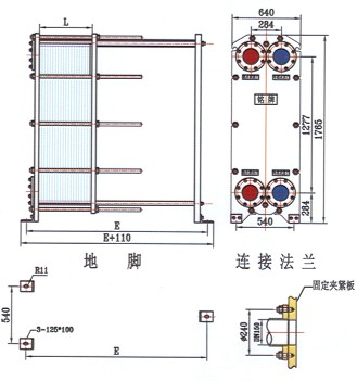 BR0.6板式換熱器