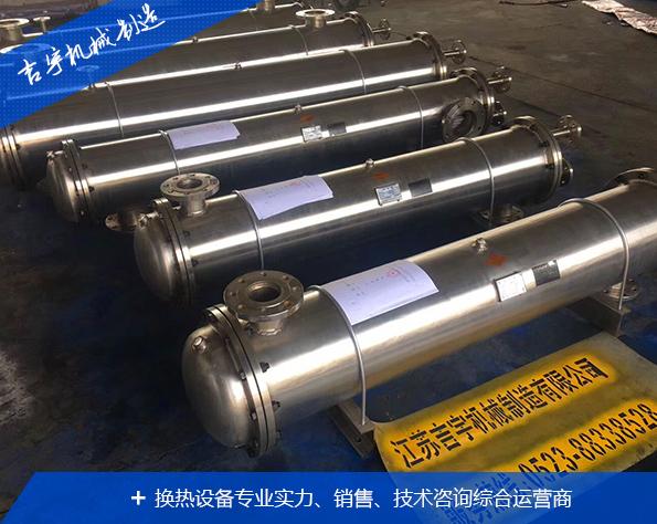管殼式換熱器生產