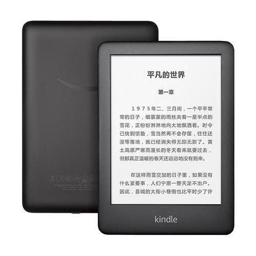 Kindle電子閱讀器青春版