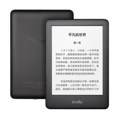 大慶Kindle電子閱讀器青春版