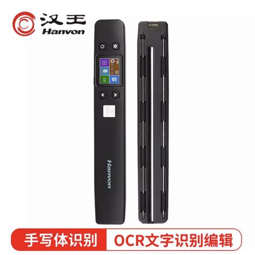 速錄筆V710