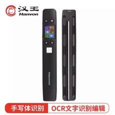 大慶速錄筆V710