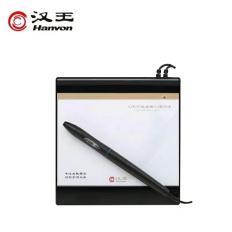 大慶漢王手寫板挑它