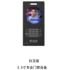 大慶5.5專業門禁設備白玉版
