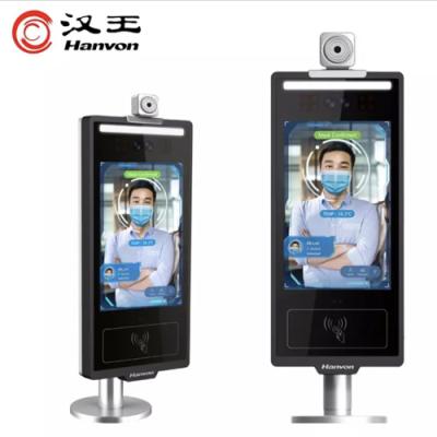 漢王人臉核驗終端測溫M0816