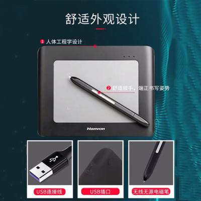 漢王筆手寫板挑戰者免驅