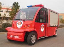 cmsp555草莓视频下载app電動消防車