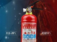 cmsp555草莓视频下载app消防幹粉滅火器