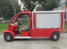 2座電動消防車