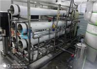 3噸超純水處理設備