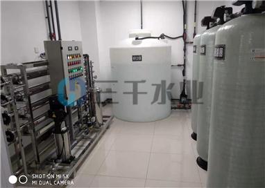 純水處理設備醫院