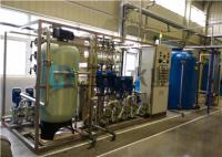 工業凈水反滲透設備