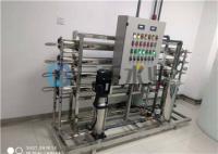 凈水反滲透設備醫院