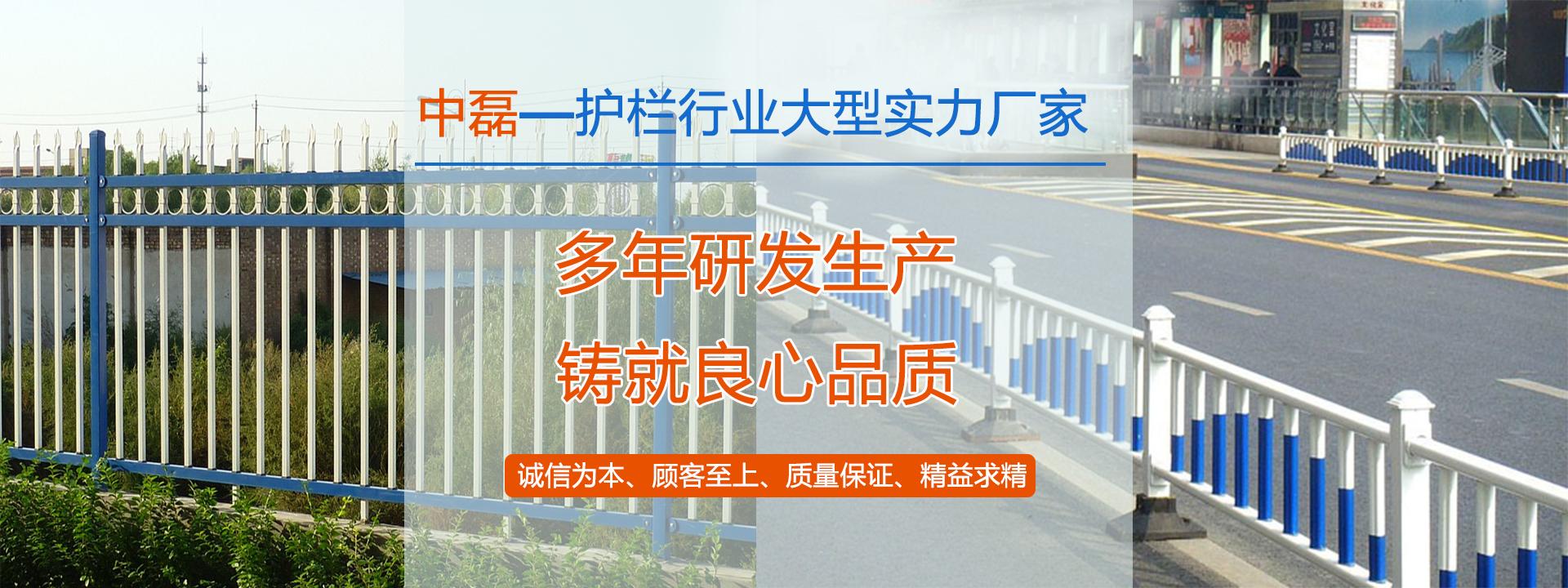 貴州道路護欄廠家