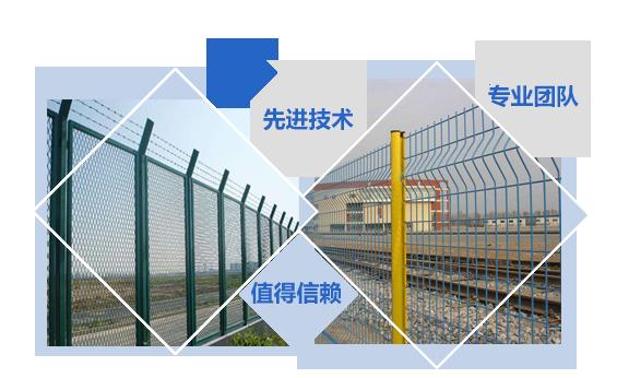 貴州市政護欄
