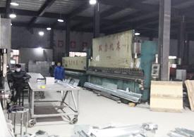 郑州佳然美环保设备有限公司