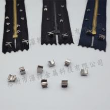 不銹鋼異型材5號工碼用于拉鏈配件