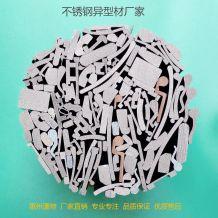 惠州不銹鋼型材廠家