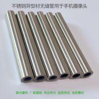 不銹鋼異型材無縫管