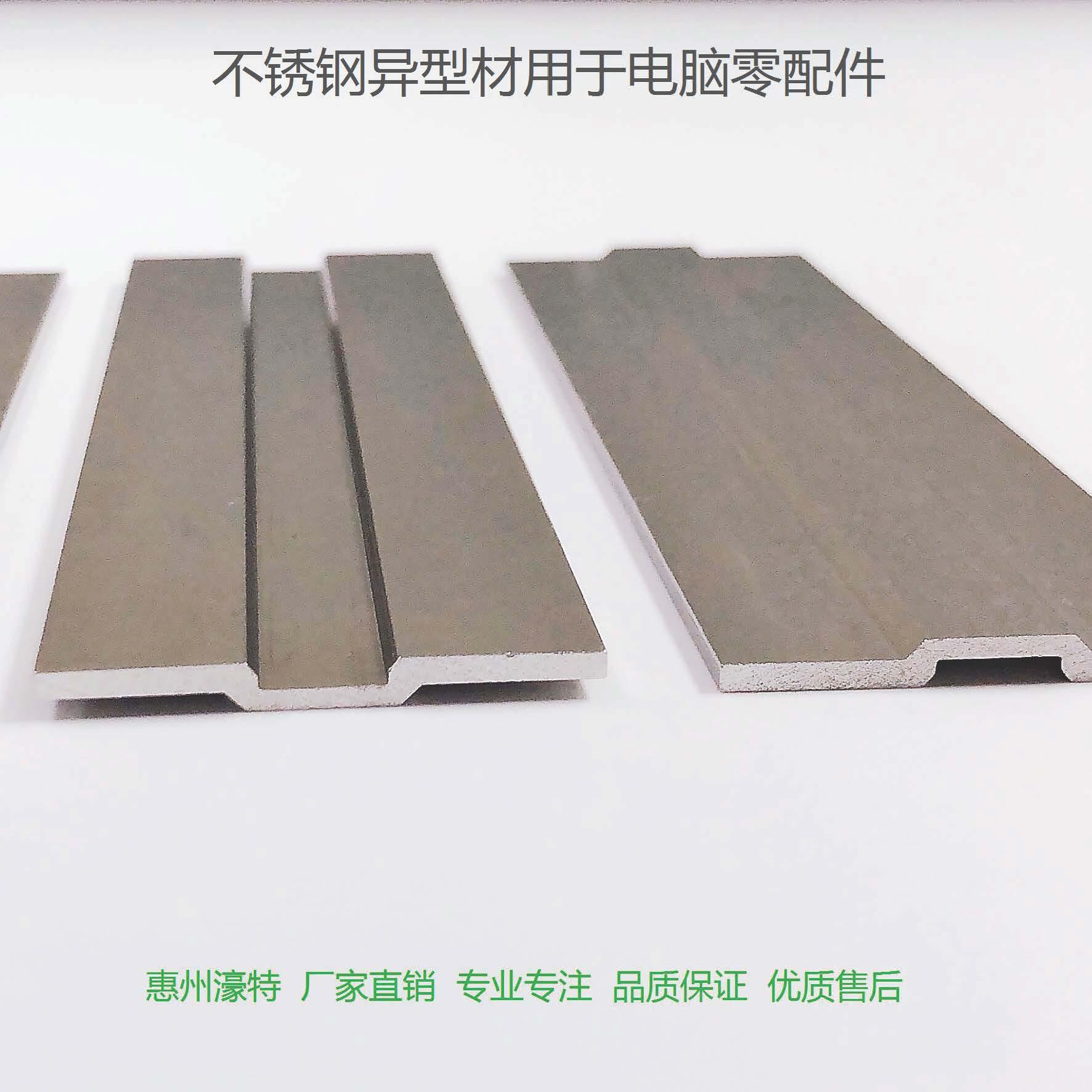 東莞過濾器不銹鋼型材