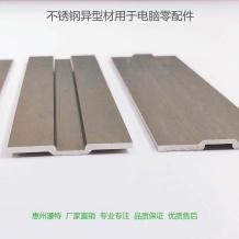 茂名過濾器不銹鋼型材