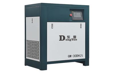 激光专用涡旋式空压机