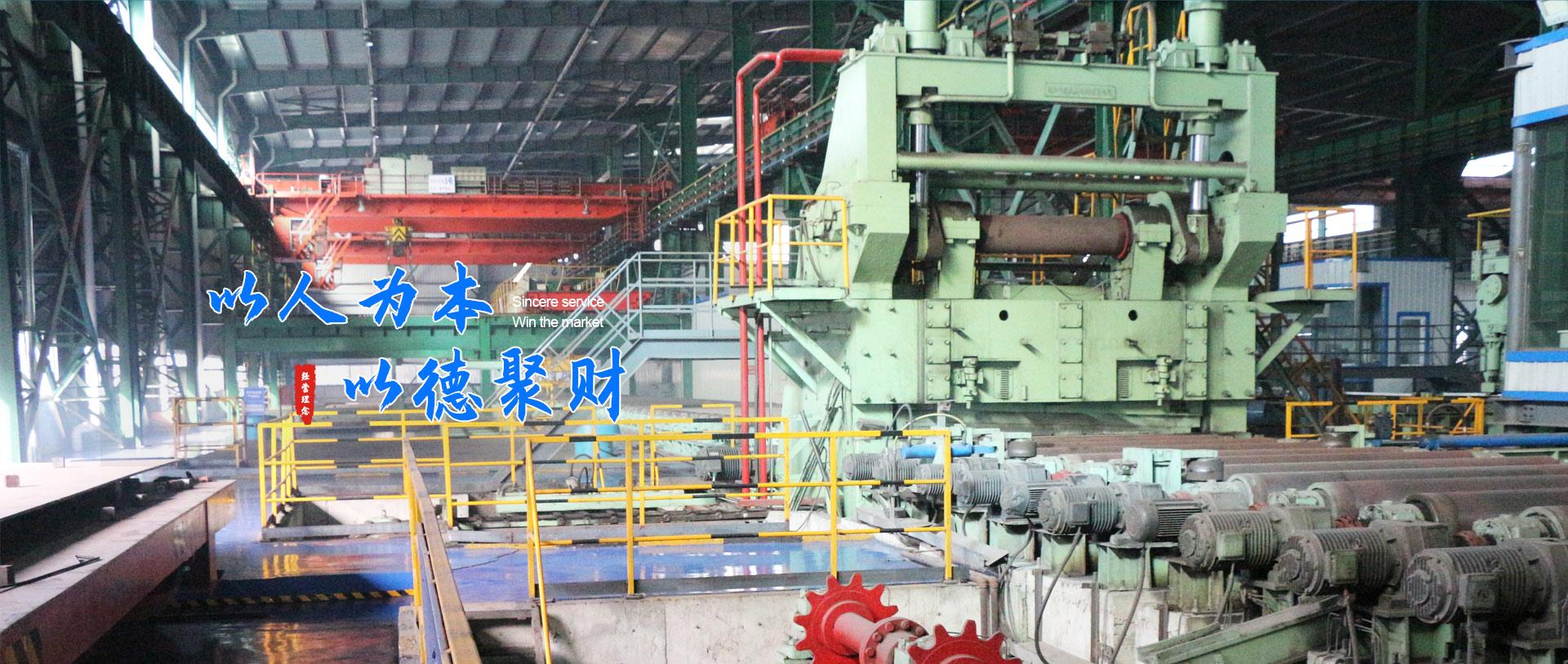 中板廠家,中厚板廠家,鋼板生產廠家,中板廠家,中厚板廠家,鋼板生產廠家