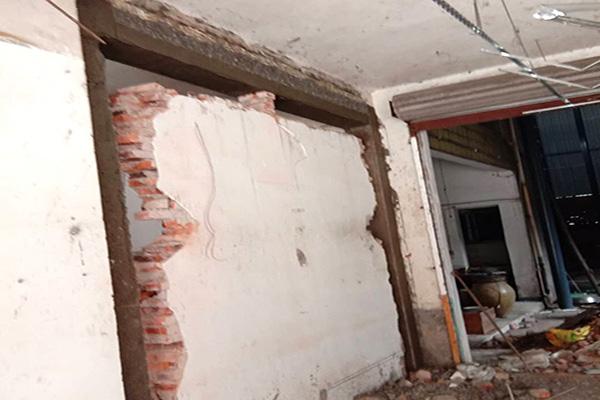 墙体加固改造