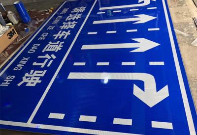 3M反光標牌