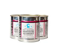 強力阻燃型澆注樹脂—EICR-8016