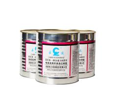 浙江強力阻燃型澆注樹脂—EICR-8016