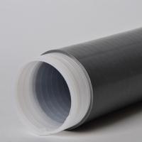 通信用硅橡膠冷縮管