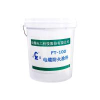 電纜防火涂料—FT-100