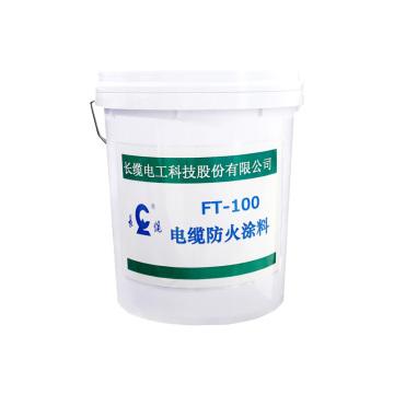 浙江電纜防火涂料—FT-100