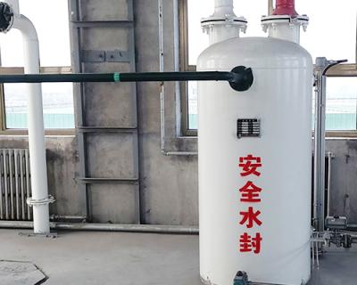 乙炔安全水封